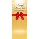 BANNER MERRY CHRISTMAS 75X180 CM, decoración escaparates de navidad, consejos decoración de navidad, adornos árbol de navidad, ideas decorativas para tiendas en navidad.